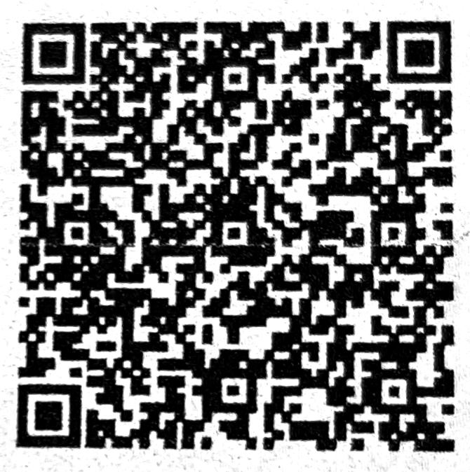 EPC-QR-Code Beispiel